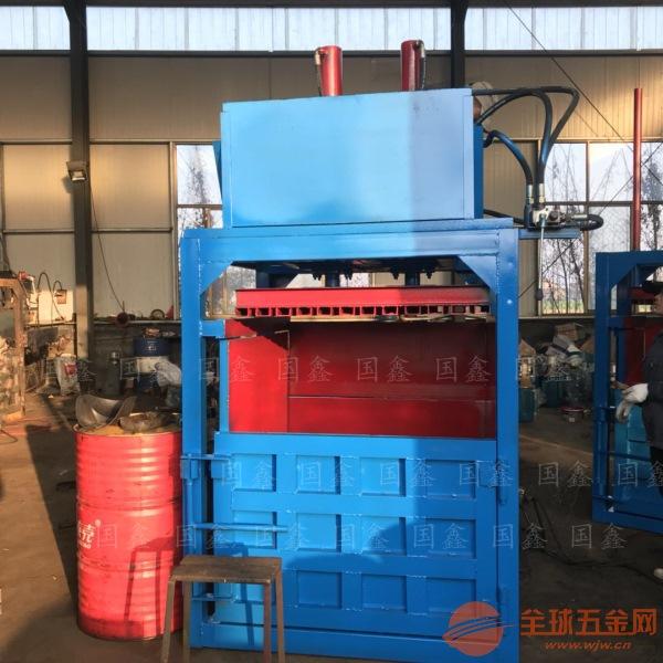 剑阁县废纸箱立式液压打包机价格 废铁桶液压打包机