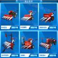 保山水稻小麦联合收割机 低价批发多种型号
