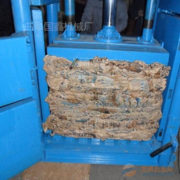 土默特右旗编织袋液压打包机供应商 编织袋打包机