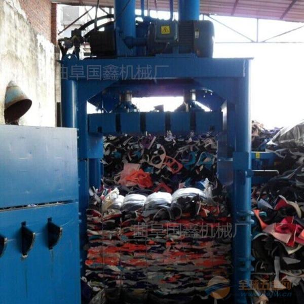 青山区铁丝钢筋金属压块机铁丝刨花立式打包机