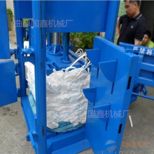 蚌埠 半自动金属易拉罐压缩打包机 废旧纸箱打包机