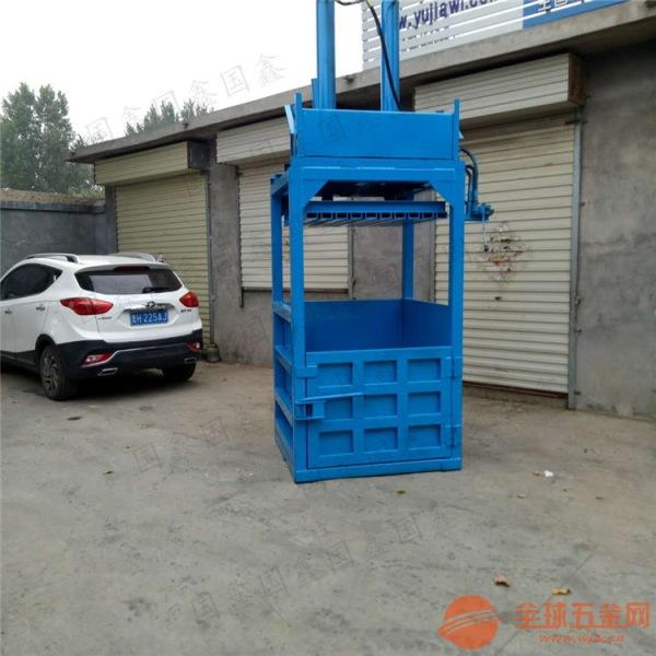 临沧 保鲜膜多功能打包机 60吨立式液压打包机