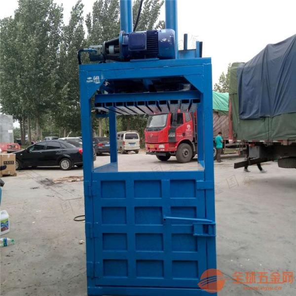 仁布县纺织厂废料打包机稻草 玉米芯液压打包机
