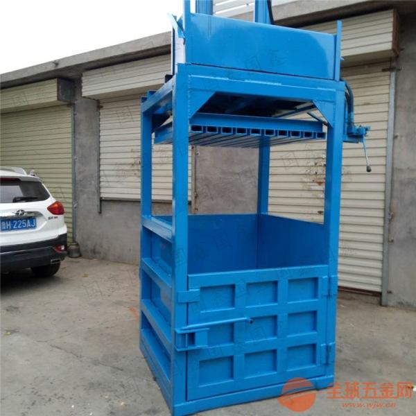纸箱打包机 小型立式液压打包机 新乡