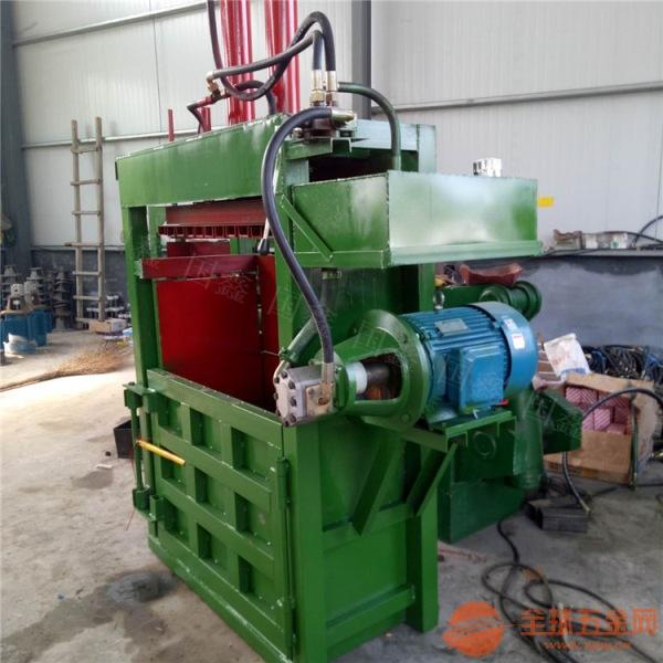 南平 全自动卧式液压打包机 专业海绵废料压实打包机
