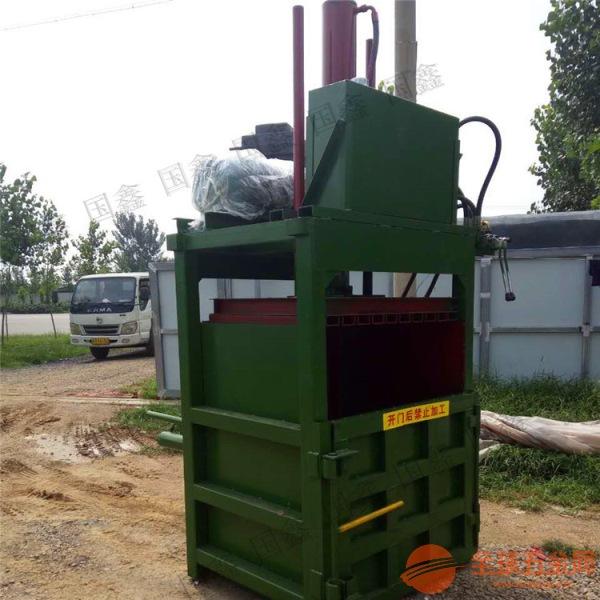 清水河县立式棉布条压包机铁丝压块机厂家
