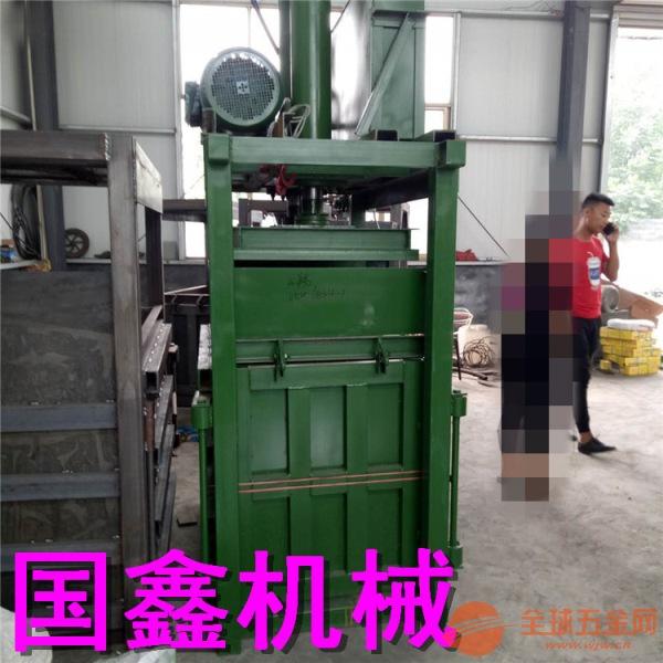 白银废纸箱打包机 金属液压压缩机设备