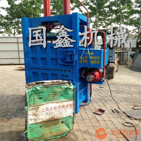 萨嘎县下脚料打包机油漆桶废纸液压打包机