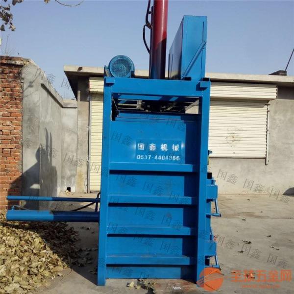 沙洋县废旧金属下脚料压块机 垃圾塑料压缩打包机