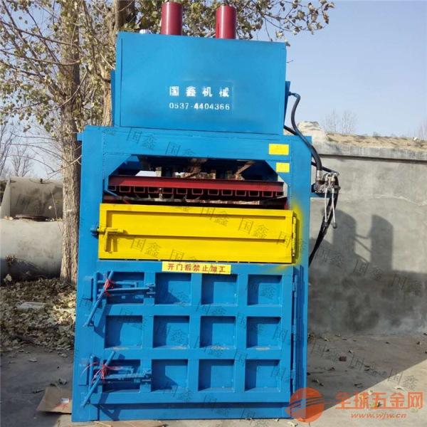 湘西州环保设备打包机 厂家直销液压打包机