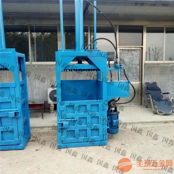 梁子湖区半自动小型液压打包机 供应10吨立式液压打包