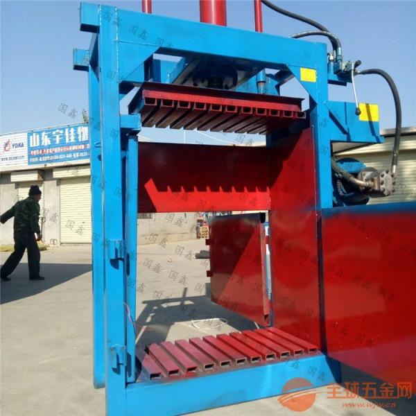 普洱立式稻壳锯末液压打包机规格型号报废汽车压块机