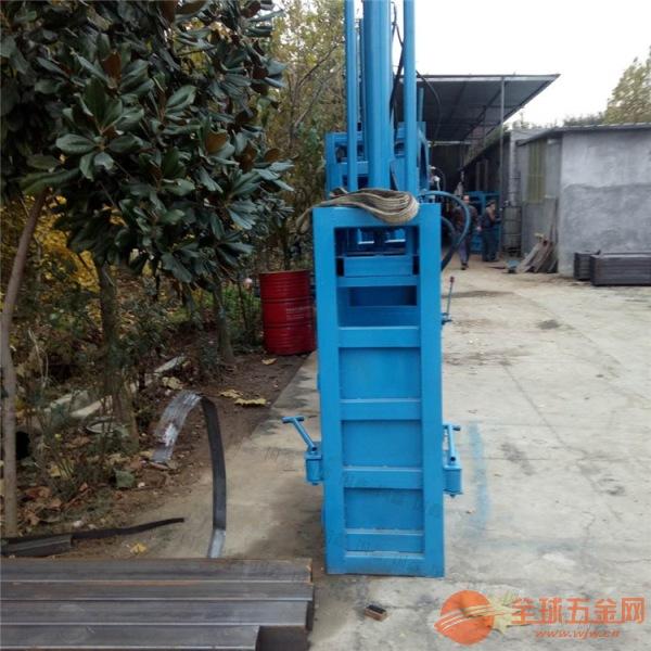 谢通门县60吨双缸液压打包机半自动立式打包机