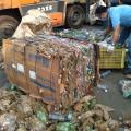立式棉布下角料打包机 湘西州 全自动立式废纸打包机