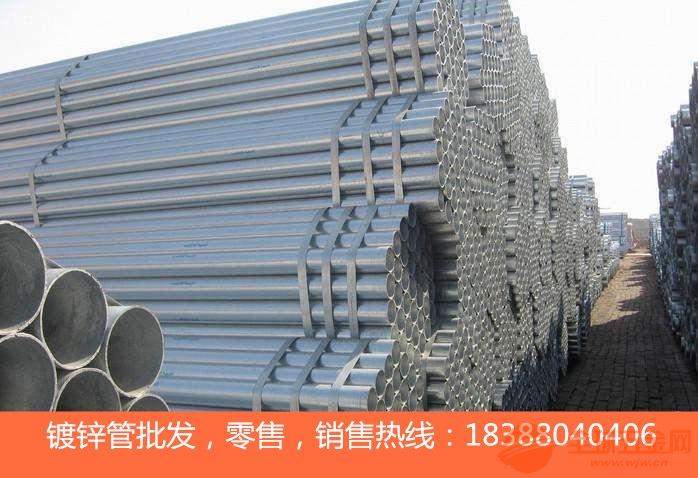 云南镀锌管批发 昆明热镀锌管供应商 规格齐全 质量保证 价格实惠