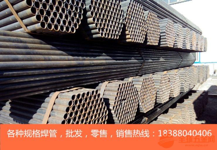 云南焊接钢管 价格实惠 服务第一