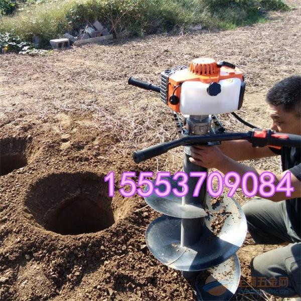 小型挖坑机打洞机 植树种树汽油打眼机 手提便携式电线
