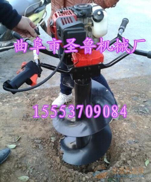 汽油挖坑机 地钻汽油挖坑机 手提汽油挖坑机