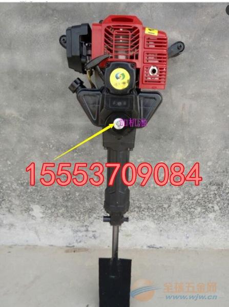 汽油大马力移苗机 手提式小型起树机 便携式汽油动力挖