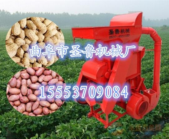 大产量花生剥壳机 剥壳机价格 高效剥壳机价格