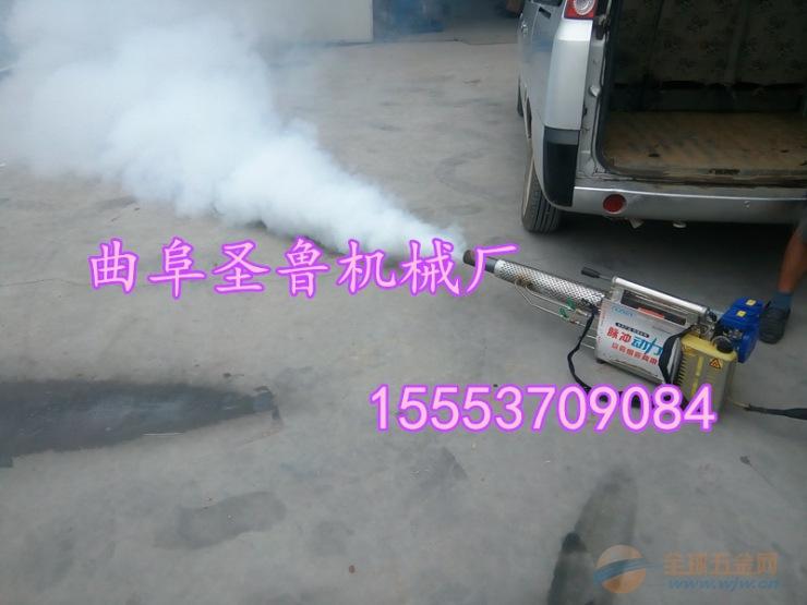 供应小型弥雾机 农用脉冲式弥雾机 汽油弥雾机