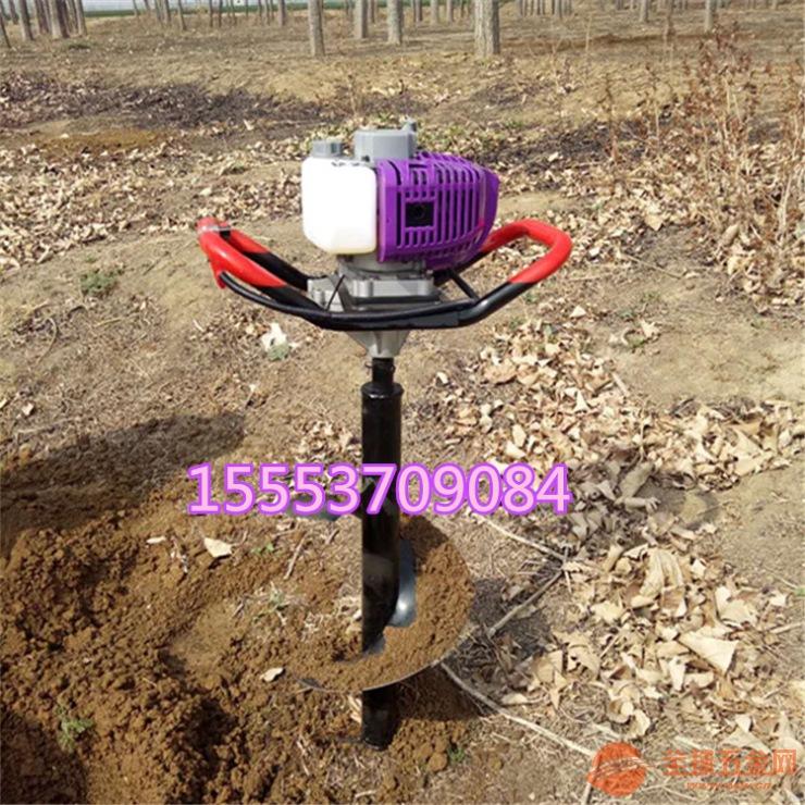 大马力汽油挖坑机 便携式挖坑机 种植挖坑机