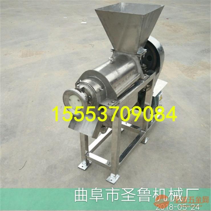 甘蔗螺旋榨汁机 规格大姜西红柿榨汁机 榨汁机工作视频