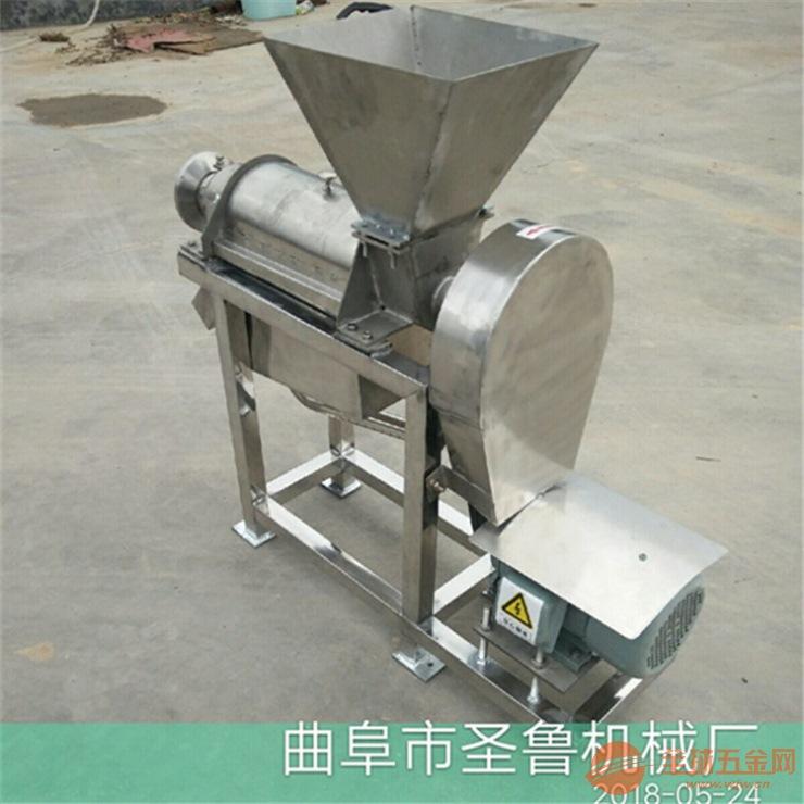 云南省小型螺旋榨汁机 商用大姜榨汁机 榨汁机图片