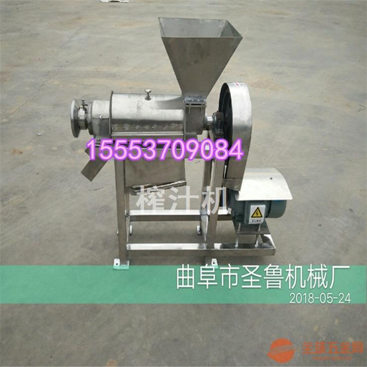 多功能榨汁机 0.5吨破碎榨汁机 榨汁机工作视频
