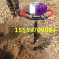 种植挖坑机厂家 林业挖坑机 家用挖坑机