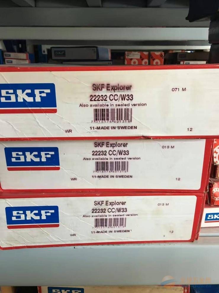 济南供应SKF轴承百分百原装正品、圆锥滚子轴承32221