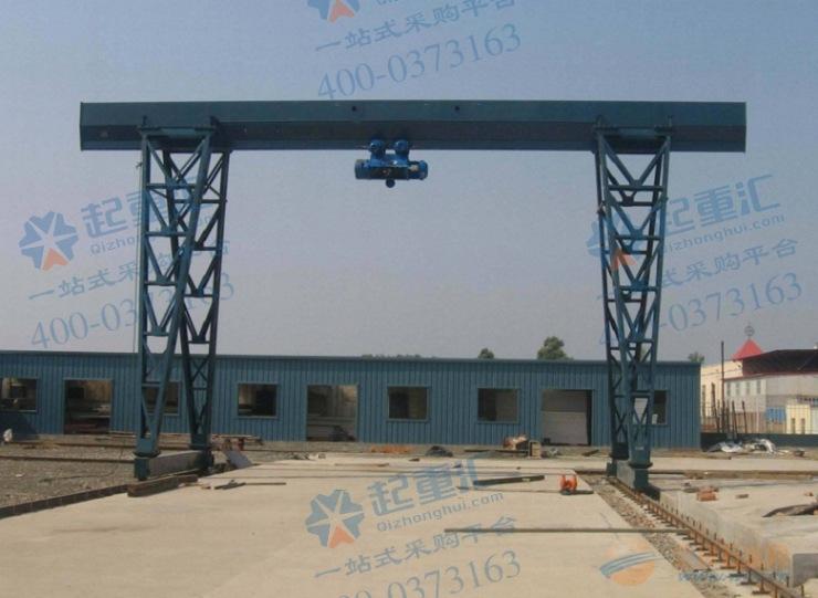 云南红河抓斗起重机单轮吊钩滑车水电站用桥式起 龙门吊型号
