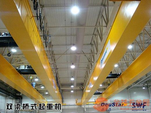 辽宁大连起重机行车电葫芦设备配件双小车桥式起重机品牌