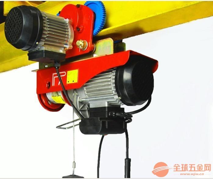 滁州钢丝绳电动葫芦生产厂家