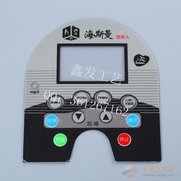 供应优质pvc控制按键贴标牌