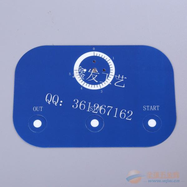 专业制作PC仪器印刷面板标牌 丝印环保pvc控制按键贴标牌