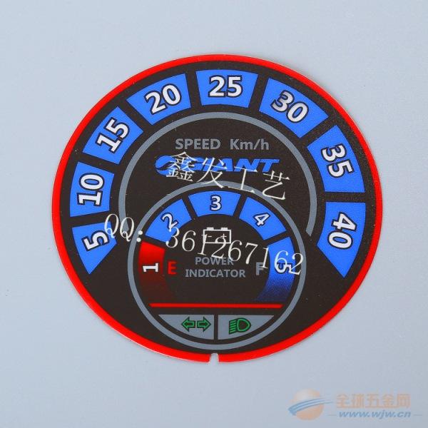 厂家供应优质圆形 pvc电器面板贴膜 耐压抗划伤 量大从优