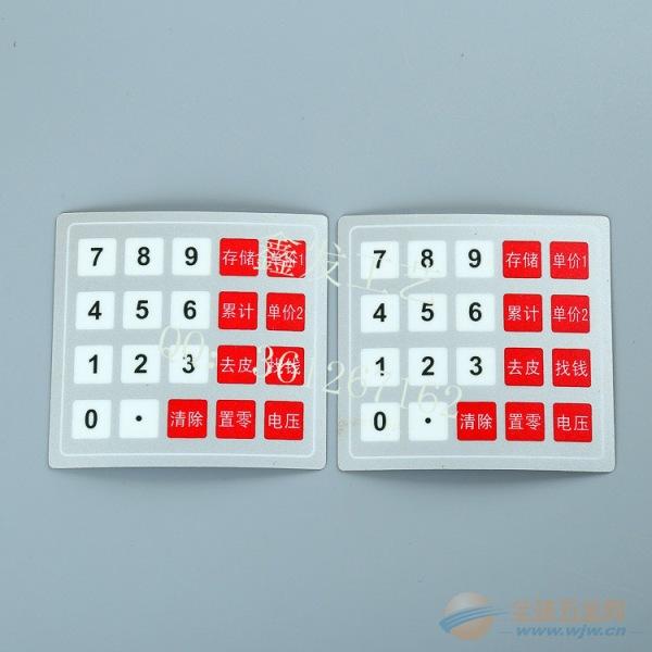 PVC标牌加工、标牌标签、电子秤标牌标签