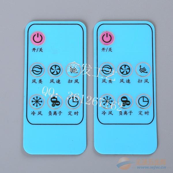 优质PVC标牌、精质印刷标牌、进口PVC材质标牌