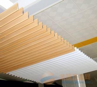 铝挂片吊顶 铝挂片木纹天花吊顶 室内铝挂片厂家直销