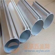 O型铝圆管吊顶 O型铝圆管生产厂家