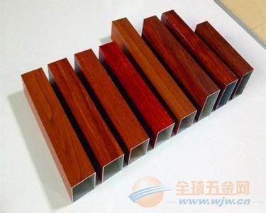 隧道木纹铝方通吊顶 木纹铝方通厂家 木纹铝方通生产厂家
