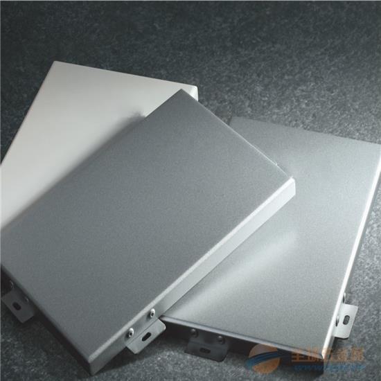 广西铝单板吊顶厂家 外墙铝单板厂家价格 铝单板生产厂家