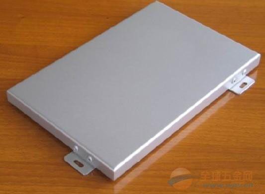 厦门铝单板吊顶厂家 外墙铝单板厂家价格 铝单板生产厂家