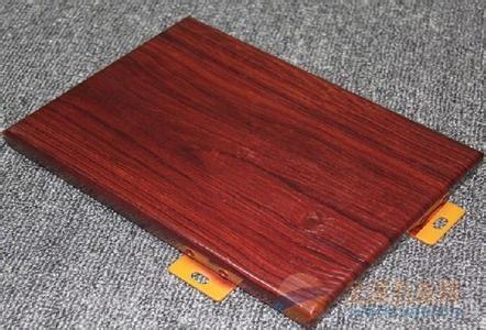 2.0mm木纹铝单板