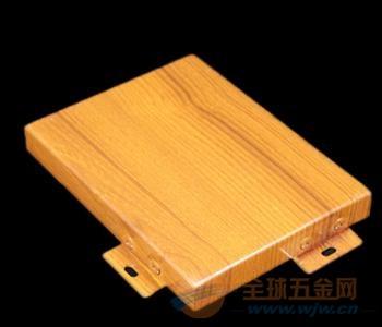 1.5mm木纹铝单板十大品牌
