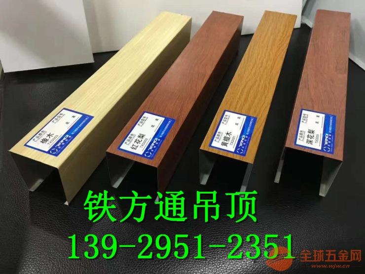 铁方通吊顶厂家―广州市建羽盛建材有限公司