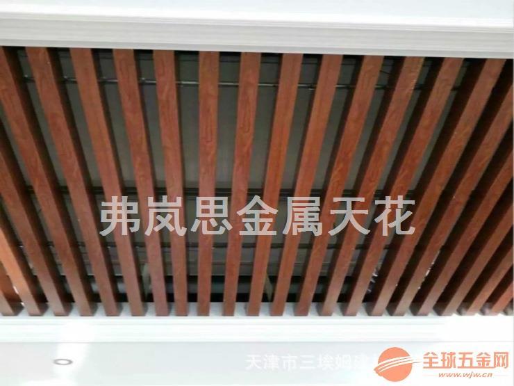 广州木纹铁方通吊顶现货供应