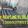 建筑专用防火保温板设备供应商-山东众