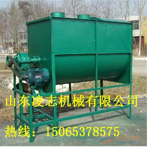 众福 不锈钢立式混料机 质量保证 厂家直销